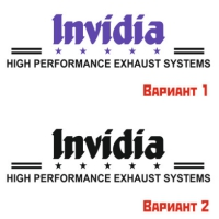 Наклейка Invidia hight performance exhaust systems