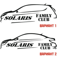 Наклейка Solaris Family Club