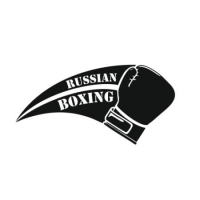 Наклейка Russian Boxing