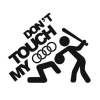 Наклейка Don't Touch My Audi