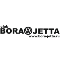 Наклейка Bora Jetta Club v2
