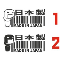 Наклейка Made in Japan Barcode Domo