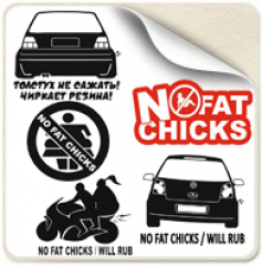 no-fat-chicks_category