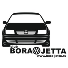 bora-jetta-club-450x450