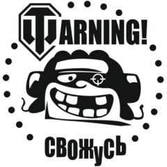 wot-warning-svozhus-450x450